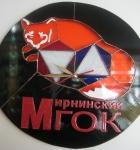 Мирнинский ГОК_2