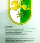 Музей воинской славы_3