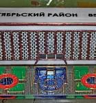 Корпоративные сувениры_24